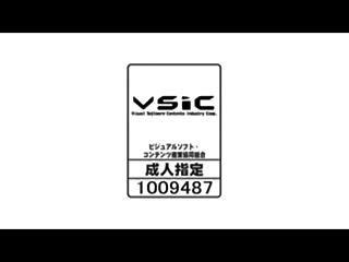 Sell-07 Kaoru Ayatsuki - Farmer S Wife
