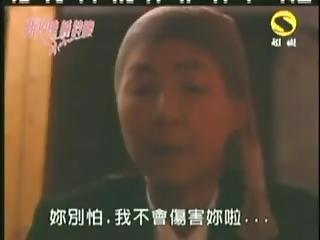 asiatique, bondage, chinoise, nylon