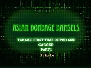 Takako First Time Roped And Gagged