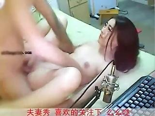 Chinese Couple Webcam Sex2