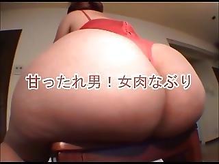 bbw facesitting pics by japan