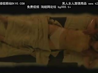 Japan Ticklish Armpit Massage 8