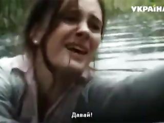 Russian Girl Sinks In Swamp