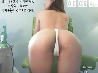 Korean Bj Begelsuu. Post #23
