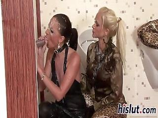 Two Lezzie Sluts Have Some Kinky Fun
