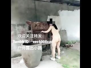 engel, asiat, kinesisk, fetish, pov, offentlig, alene, lejetøj