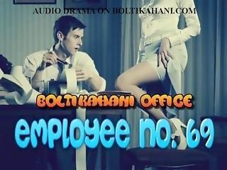 Boltikahani Employee Kee Chudai Hindi Audio Sex Story Drama