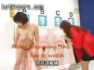 Japanese Mother Gameshow Part 2 English Subtitles