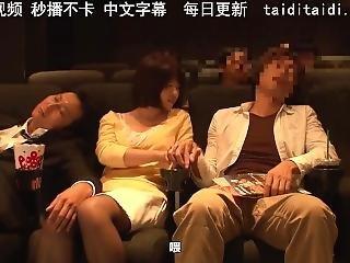 Japán szex TV-műsorok