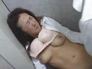 Japanese Lady In Elevator