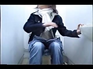 Toilet Jeans Omorashi
