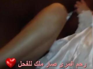 Arabish, Volwassen