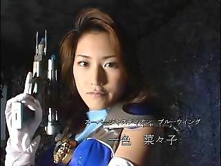 Mka-cyberforcejustyon #2 (n-c)