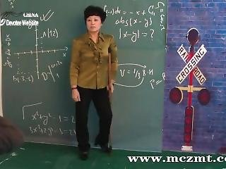 азиатский, зрелый, соло, учитель