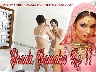 Indian Crossdresser Husband Hindi Dirty Audio Sex Story Comedy
