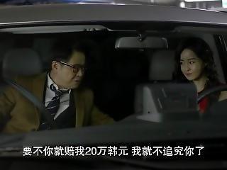 ????? Korean Movie