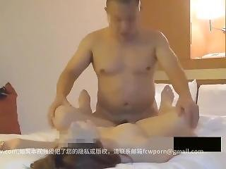 Chinese Chubby Bear And Girl