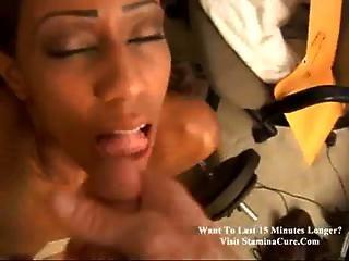 Nice Ass Cute Ebony