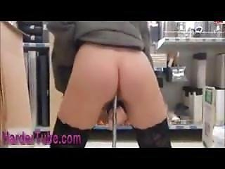 German Store Masturbation
