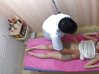 Japonesa, Massagem