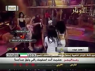 Ghinwa Sexy Dance