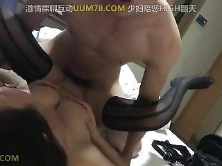 Masked Chinese In Pantyhose Fucked Several Position And Lite Bdsm