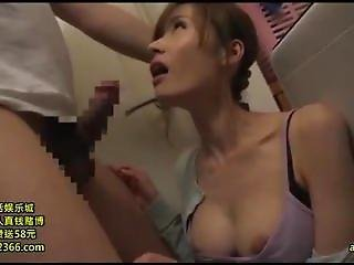 Japanese Wife