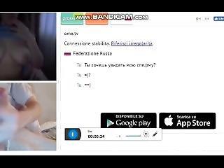 巨乳, マスターベーション, ロシア人, いじめている, ウェブカメラ