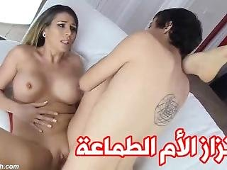 الابن يجبر الام علي النيك - سكس امهات مترجم عربي