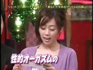 Babe, Bombshell, Funny, Japanese