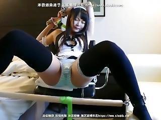 Ιαπωνικό καλσόν σεξ κανάλι