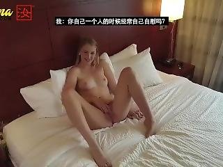 Chloe Scott German Girl Friend Prostitute Sex To Chinese Guy Cmwf-003