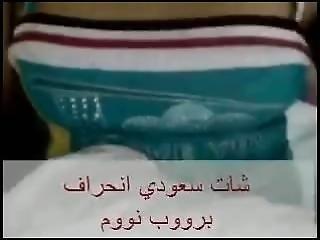 Saudi Girl Naked Body Sexy Part 16 2015