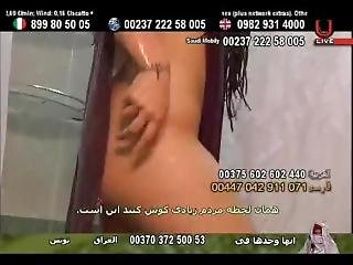 Jessyca Hot Non Nude Shower Erotic Bulgarian Tv Show