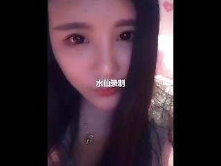 Chinese Cam Girl ?? Yingmo - Masturbation Show 02