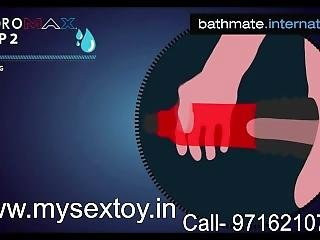How To Use Bathmate Call- 9716210764
