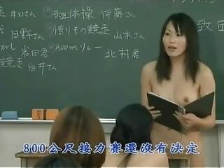 Ázsiai osztályterem pornó