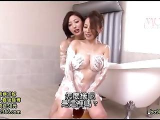 japansk, lesbisk