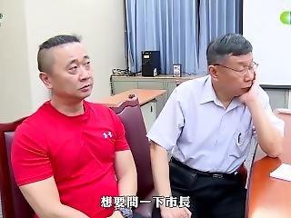 -??????feat.??? One-day Taipei Mayor Staff