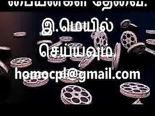 Madurai Aunty Fucked In All Holes Mms
