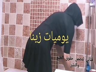 Beautiful Moroccan Girl Zina Has A Big Ass
