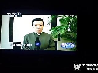 Sexdiary-chinese Tv Shipei Sleeping