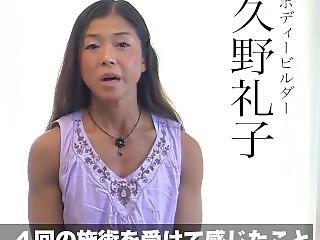 Japanese Fbb - Mini Interview