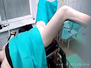 Gyno Torture Woman