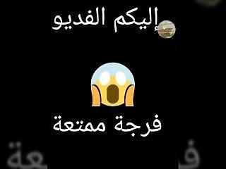 Lobna Xhoha Bigo Live Chat Maroc