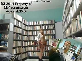 Almost Caught Naked In Library By Cleaner