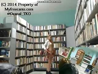 Brud, Städerska, Offentligt, Webcam