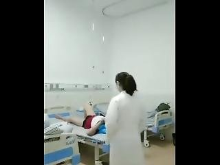 Hospital Play Penis