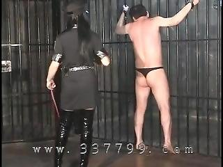Abduction Confinement Restraint Torture