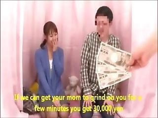 Cellophane Japanese Mother Lapdance Spikespen